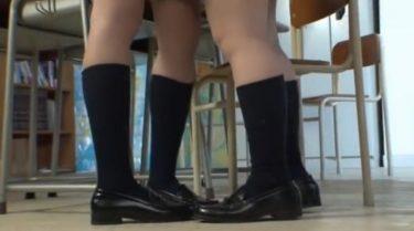 【JKレズ】放課後に隠れてエロい事することが日課になっているレズカップル ロリ少女同士の密会 愛須心亜