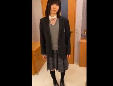 【JK個人撮影】クラスで2番目に可愛い女子と中出しエッチ