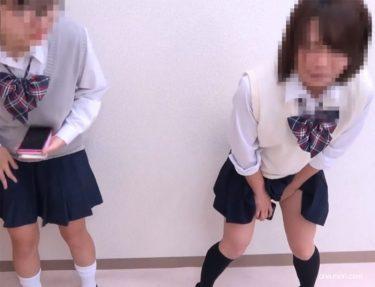 制服ロリJKがトイレの目の前でお漏らし動画【漏らすと気持ちいい快感】
